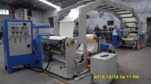 Ce Approved Fabric Laminating Machine pictures & photos