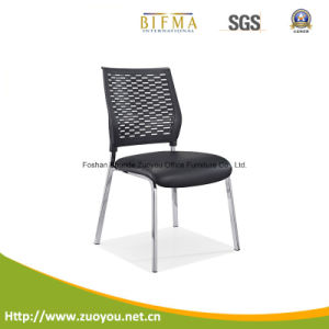 Hot Sell Model Visitor Office Chair (633B)