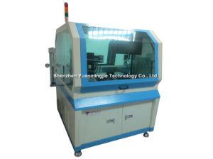 Label Mounting Machine (YMJ-RFID-1800)