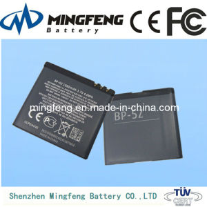 Battery BP-5Z for Nokia OEM Service