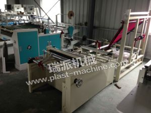 CE Plastic Film Folding Machine with The Best Quality pictures & photos