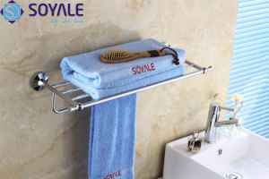 Brass Towel Rack with Chrome Plated (SY-6811)