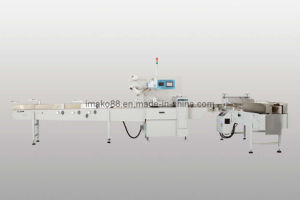 Servo Toilet Roll Packing Machine (TP-R200SD) pictures & photos