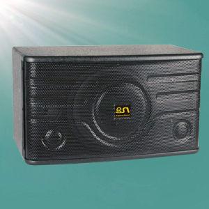 Three Way Full Range 250W Karaoke Speaker System pictures & photos