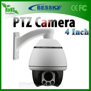 RS485 Analog High Speed Dome PTZ Camera with F=5~50mm Zoom