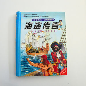 Children Book Print pictures & photos