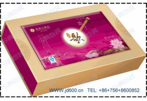 Wholesale Cardboard Paper Moon Cake Box/Food Gift Box Packaging pictures & photos