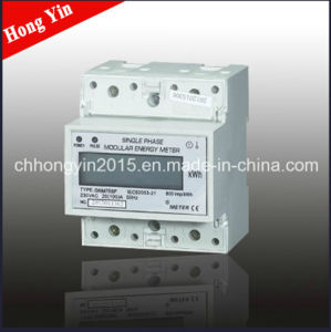 DRM75sf Electronic DIN-Rail Active Energy Prepaid Meter pictures & photos
