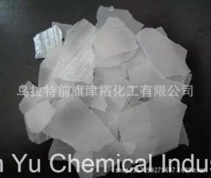 """""""Jin Yu"""" - 96% Caustic Soda Flakes pictures & photos"""