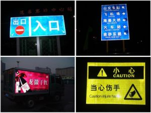 Reflective Traffic Sign for Road Safety (reflective workzone film) pictures & photos