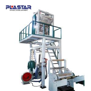 CE Standard Rotary Die-Head Film Blowing Machine