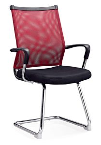 Multi Functional Mesh Office Chair