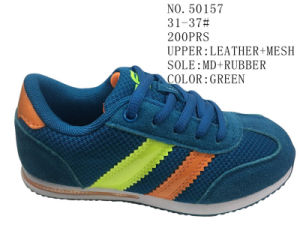 Green Color Children Sport Shoes pictures & photos