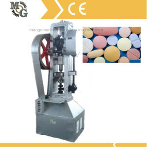 Small Continuous Automatic Tablet Press Machine pictures & photos