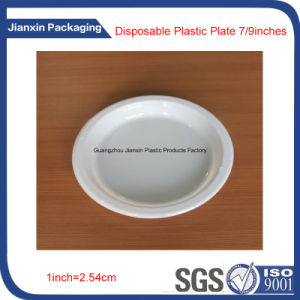 Party Disposable Plastic PS Pizza Plate pictures & photos