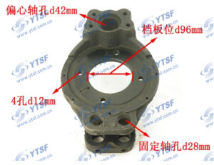 High Quality JAC Auto Parts Brake Under Body pictures & photos