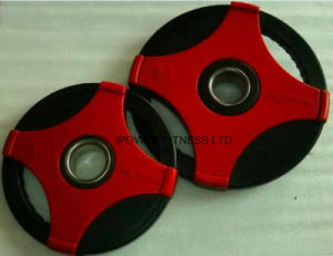 Xtrack Urethane Solid Color Disc pictures & photos
