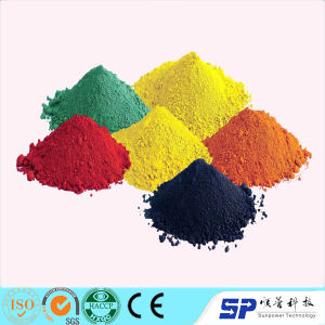 Iron Oxide Prices/Factory Price/Red Powder/Black/Yellow/Green Powder pictures & photos