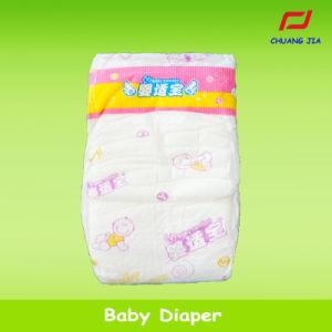 Brand Name Baby Dipaer Manufacturer