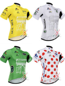 2016 Tour De France Champion Leader Cycling Jerseys Short-Sleeved pictures & photos
