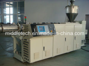 High Speed Single Screw PE/HDPE/PPR/LDPE Pipe Extruder pictures & photos