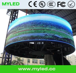 LED Curve Display, LED Round Display pictures & photos