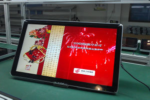 32inch LCD Ad Player pictures & photos