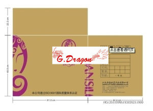 Cardboard Packing Mailing Moving Shipping Boxes Corrugated Cartons (CCT001) pictures & photos