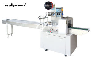 Muffin Horizontal Flow Packing Machine (ZP320) pictures & photos