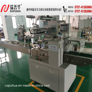 Chocolate Rice Bar/ Egg Roll Turntable Packing Machinery pictures & photos
