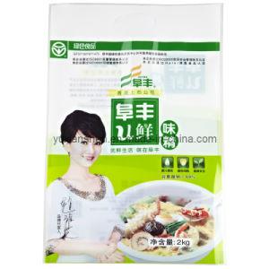 QS - Monosodium Glutamate / Seasoning Bag (TWP003)