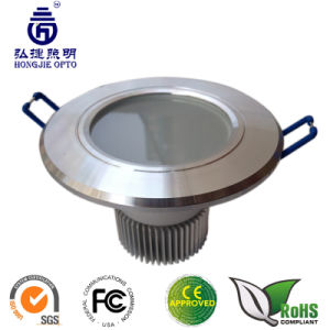 LED Downlight (HJ-DL005C)