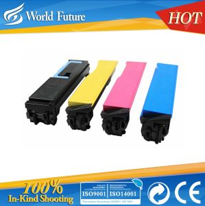 Copier Color Toner Cartridge Compatible for Kyocera Tk540/Tk542/Tk544 pictures & photos