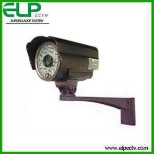 48PCS IR LED Outdoor Waterproof Camera (ELP-C7054F)