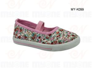 Children Canvas Shoes (MY-K099)