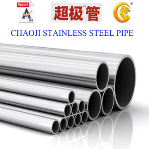SUS304, 304L, 316, 316L Stainless Steel Pipe pictures & photos