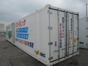 S4h Recess Butcher Door Steel Storage Reefer Container pictures & photos