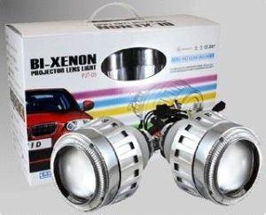 H4 Bixenon HID Projector Lens Light Luces De Bixenon HID
