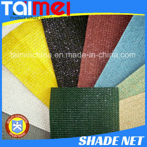 60~350GSM HDPE Knitted Green/Beige/Other Color Shade Net pictures & photos