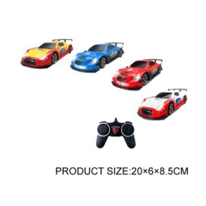 4 Function Kids Remote Control Car pictures & photos