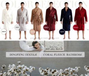 New Fashion Men′s Solid Color Coral Fleece Bathrobe Df-8833 pictures & photos