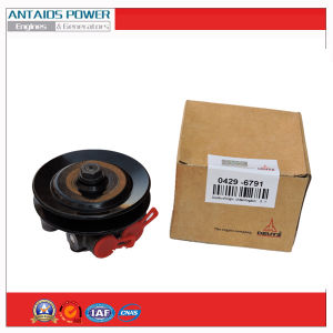 Deutz Motor Parts-Fuel Pump 0429 6791 pictures & photos