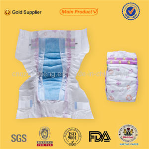 China OEM Baby Diapers  (A-Olive) pictures & photos