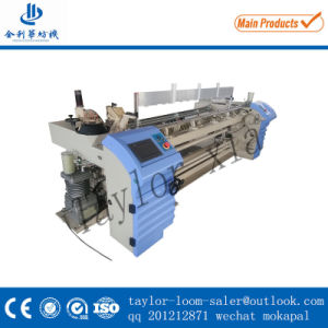 Jlh750 High Speed Air Jet Loom for Medical Cotton Gauze pictures & photos