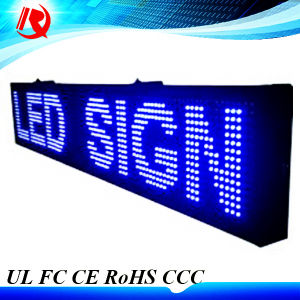 2016 P10 32X16 Single Color Outdoor LED Display Module pictures & photos