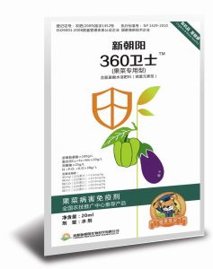360 Guards-Fruit Vegetable Care and Nutrition pictures & photos