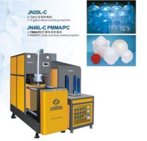 Blow Molding Machine (JN20L-C)