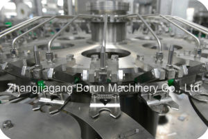 Mineral Water Filling Machine / Pure Water Bottling Plant pictures & photos