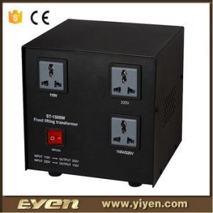 Yiy 110V to 220V Step up Transformer pictures & photos