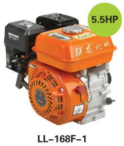 5.5HP Gasoline Engine (LL-168F-1)